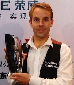 Shanghai Masters 2011 - Qualifying Draw & Results
