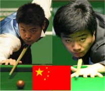 Snooker World Cup Team China Liang Wenbo Ding Junhui