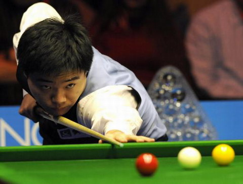 Ding Junhui Accepts Disciplinary Fine